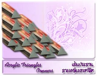 เส้นประสานสามเหลี่ยมอะคริลิค Acrylic triangles Conners